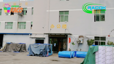 https://racotv.com/wp-content/uploads/raco-factory/Raco embossed Non woven fabric felt factory